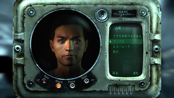 Fallout3 キャラメイク画面