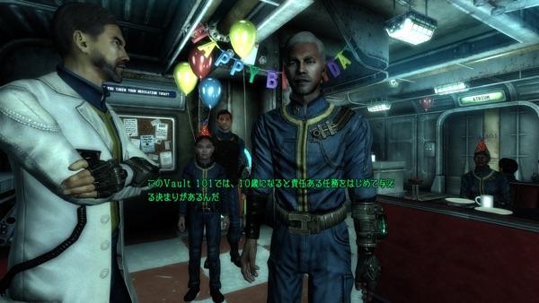 Fallout3 お誕生日会