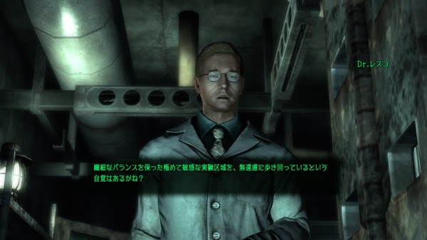 Fallout3 Dr.レスコ