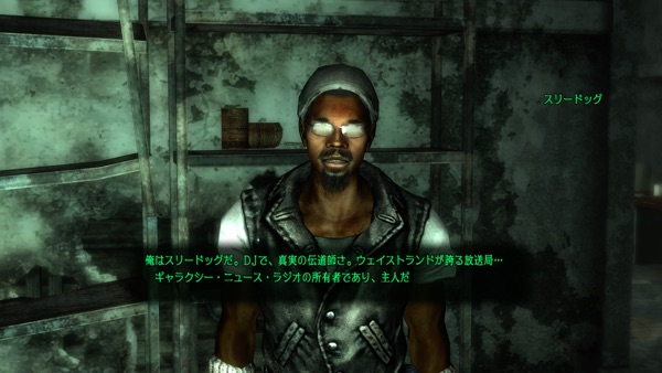 Fallout3 スリードッグ