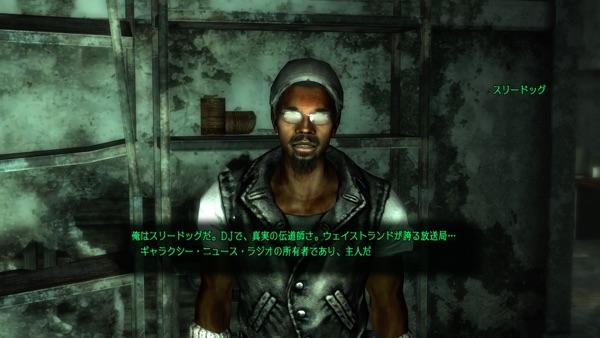 Fallout3 スリードッグ