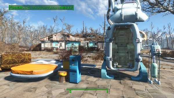 Settlement Objects Expansion Pack