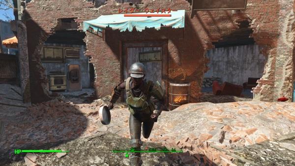 Fallout4 The Frying Pan 1