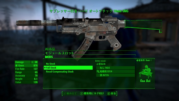 10mm SMG