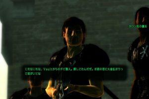 Fallout3 タロン社