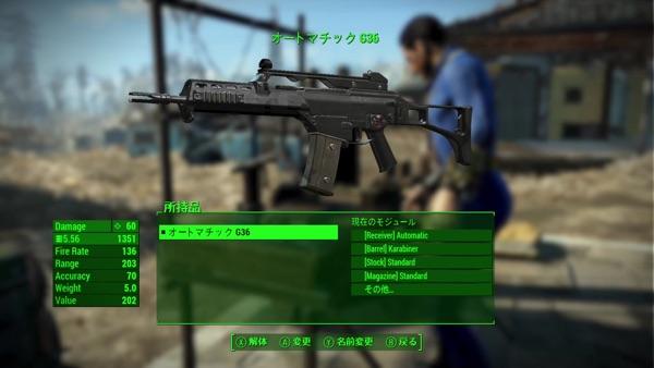 Fallout4 G36 Complex