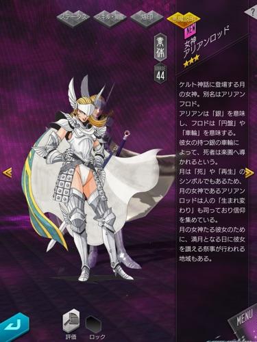 D×2 真・女神転生 リベレーション 5