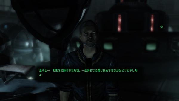 Fallout3 父親