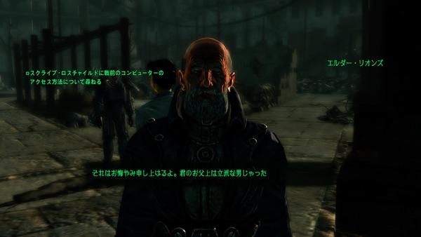 Fallout3 3