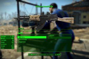 Fallout4 中国軍アサルトライフル