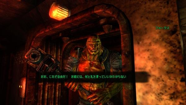 Fallout3 Vault87