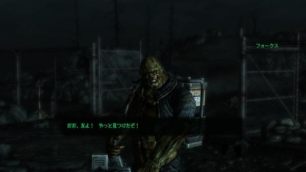 Fallout3 フォークス