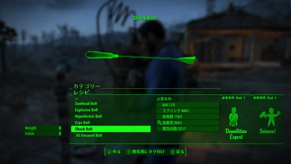 Fallout4 Crossbows 2