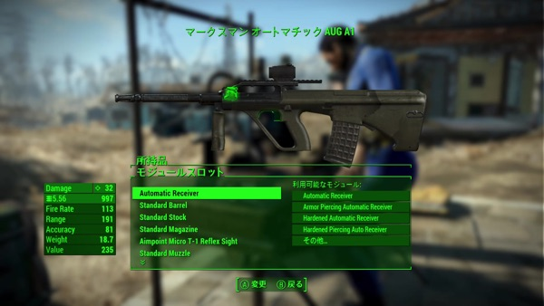 Steyr AUG A1改造