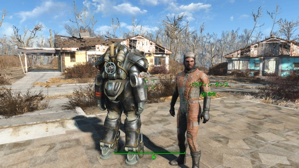 Anti Power Armor Gun2