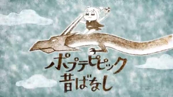 ポプテピピック 第8話-2