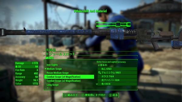 Makeshift Anti-Materiel Rifle-2
