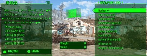 Progressive Weapon Perks-2