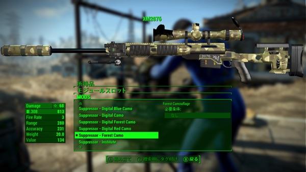 Wastelander's XM2076-2