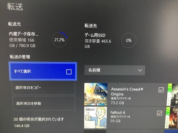 SSD-9