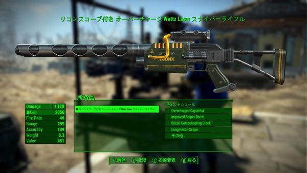 Wattz Laser Gun-2