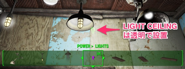 Lights With Shadows & Beam Effects-3