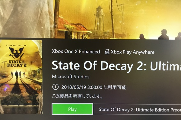 State of Decay 2 予約
