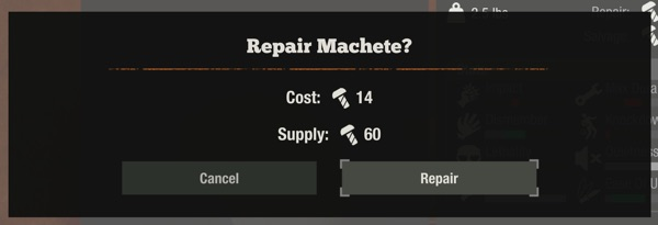 武器の修理