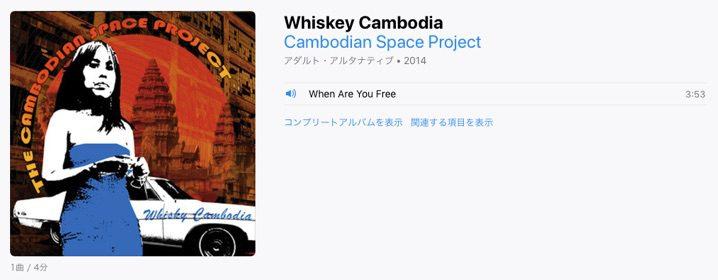 Far cry5 Cambodia