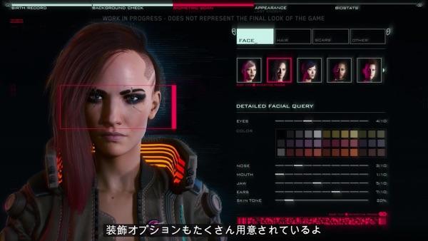 Cyberpunk 2077-2