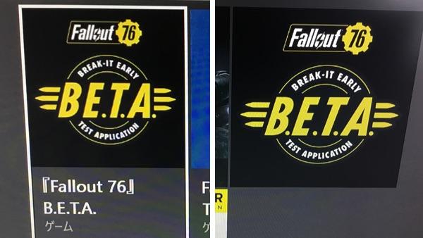 B.E.T.A.ロゴ