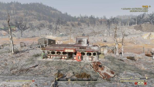 Fallout 76 射撃訓練場