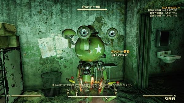 Fallout 76 ガッツィー曹長