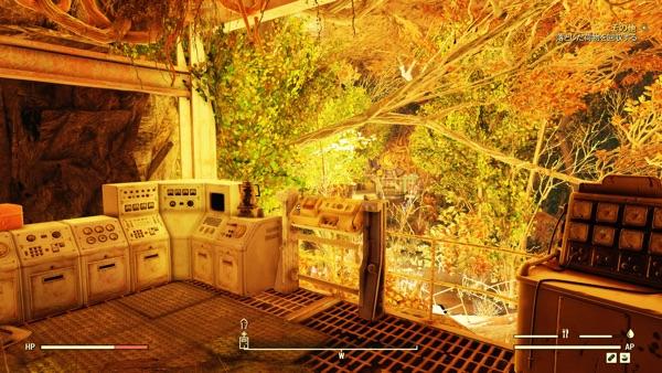 Fallout 76 Vault94