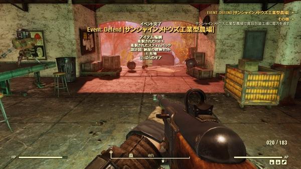Fallout 76-2