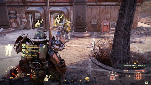 Fallout 76 チーム結成