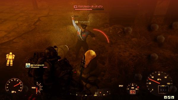 Fallout 76 ブラストゾーン3