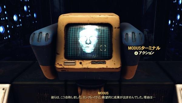 Fallout 76 MODUS