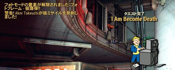 Fallout 76 カウントダウン