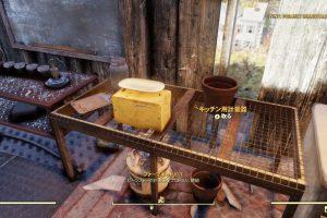 Fallout 76 ジャンク集めの基本1