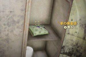 Fallout 76 耐衝撃ファイバーの集め方1