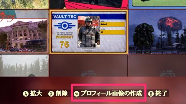 Fallout 76 プロフィール画像