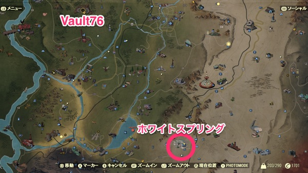 Fallout 76 ホワイトスプリング