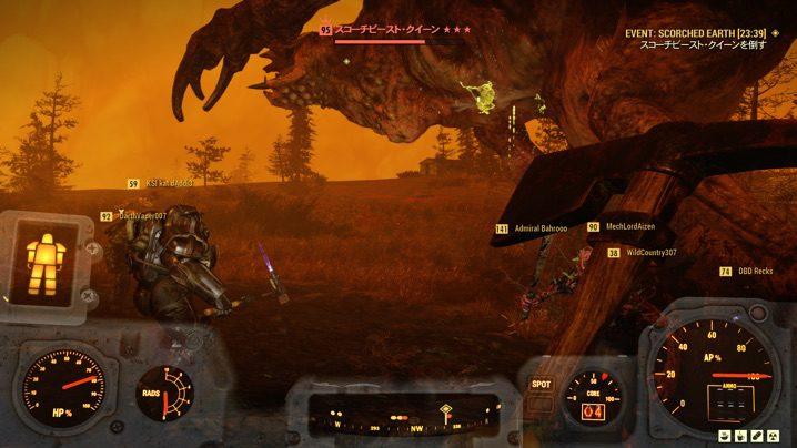 Fallout 76 スコーチビースト・クイーン