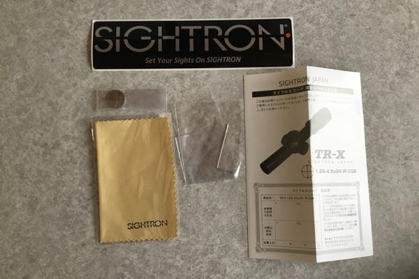 SIGHTRON ショートスコープ TR-X 3