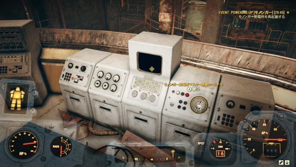 Fallout 76 モノンガー発電所 マスター制御ターミナル