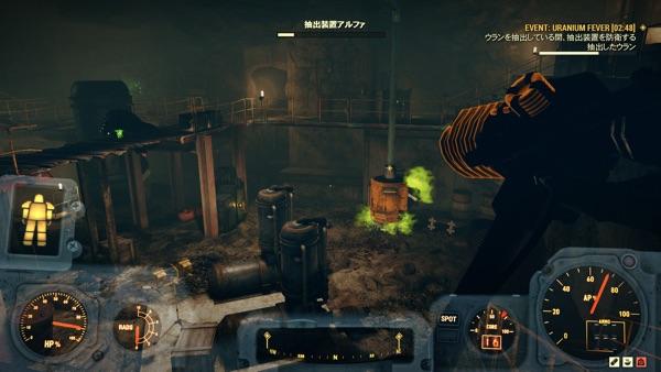 Fallout 76 ブラックウォーター鉱山 URANIUM FERVER