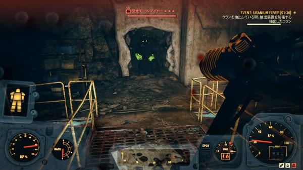 Fallout 76 発光モールマイナー