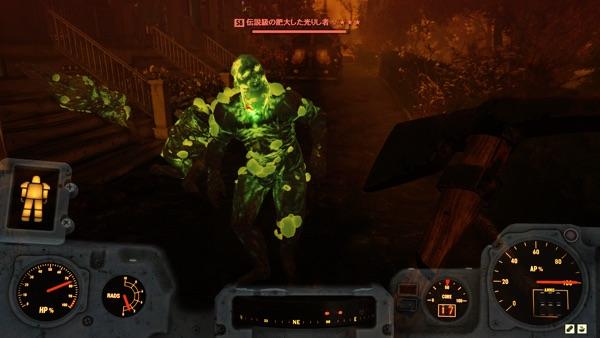 Fallout 76 肥大化した光りし者