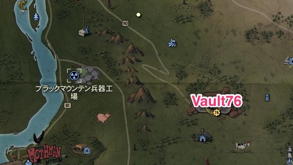 Fallout 76 ブラックマウンテン兵器工場